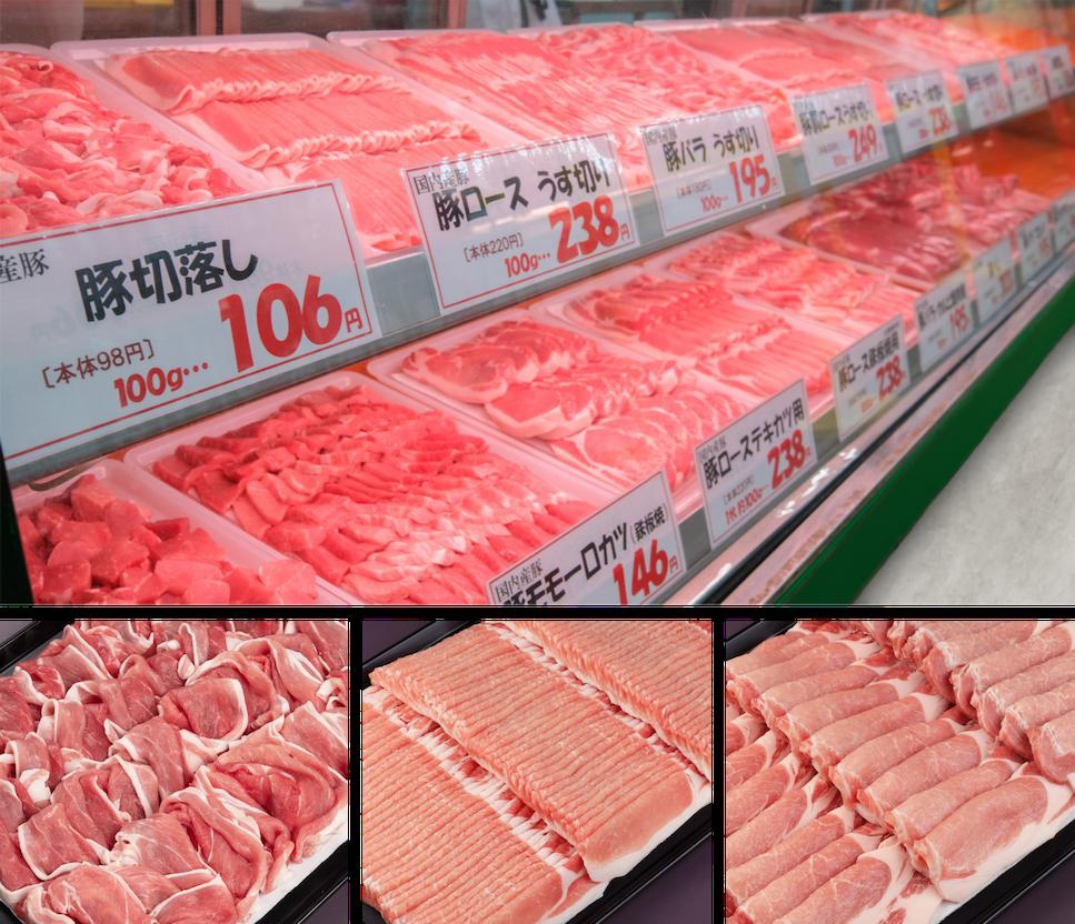 肉のジャンボ市の豚肉