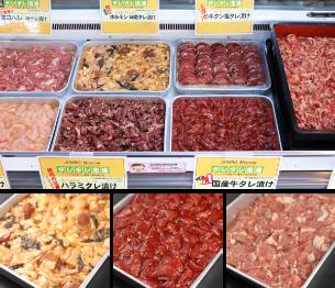 肉のジャンボ市のタレ漬け肉